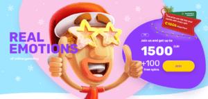 emojino bonus